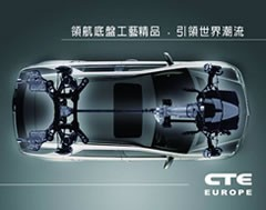 Taiwan - Steering and Suspension Parts