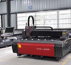 Laser Cutting Machines - Wuhan HE Laser